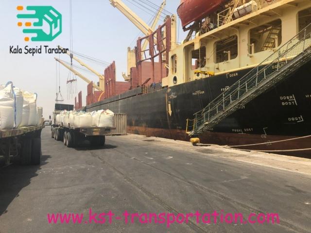 International Transport Company, Sulfur, Sulphur, Sulfur mine, Sulphur mine, Sulfur supplier