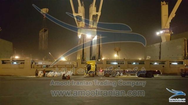 International Transport Company, International Transport Company in Iran, International Transport Company in Mashhad, International Transport of Sulphur