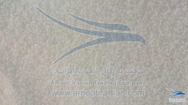International Transport Company, International Transportation Company, International Transport Company in Iran, International Transport Company in Mashhad