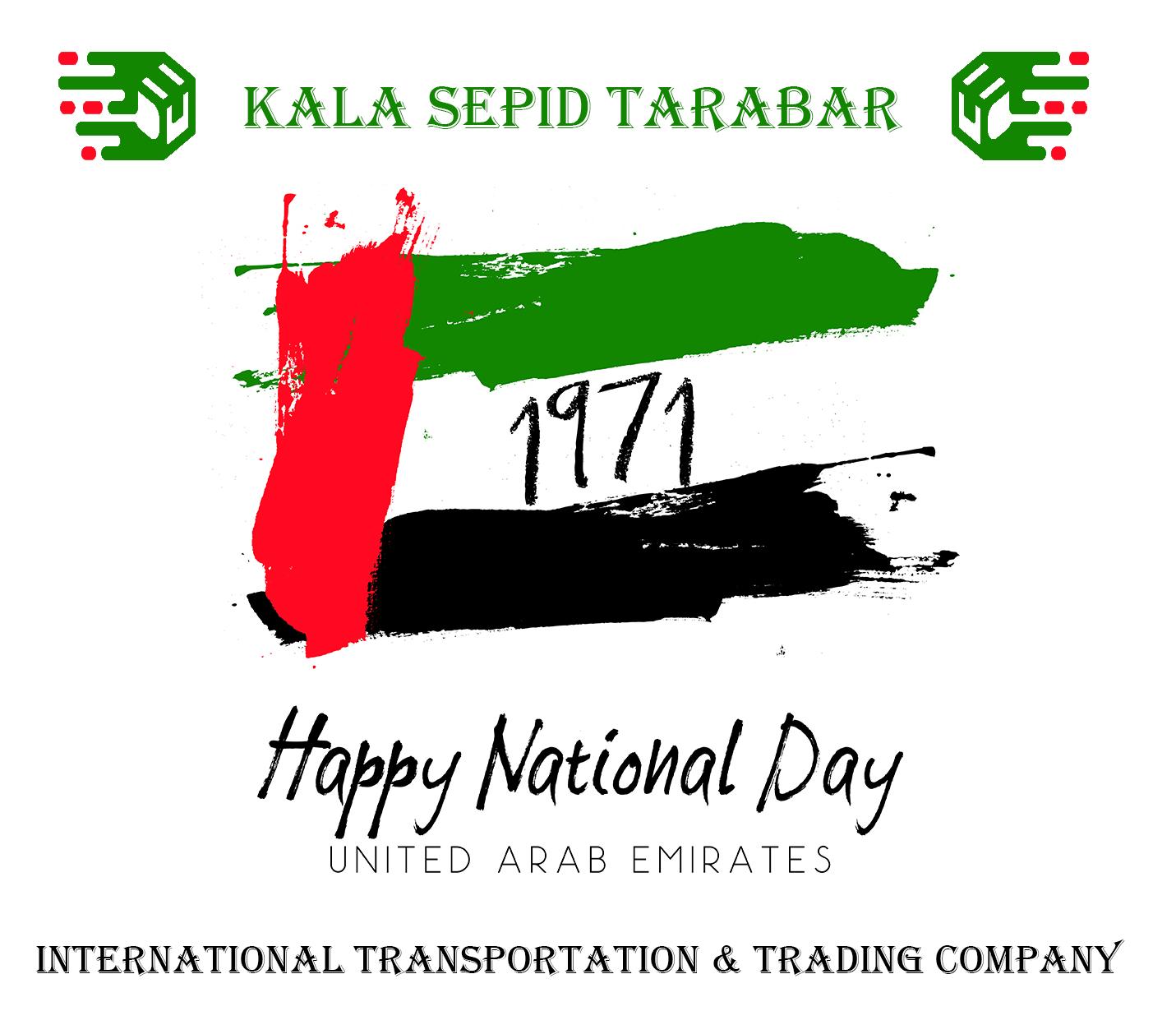 emirates day, uae dates, happy emirates day, kala sepid tarabar, international transportation and trading company